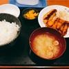 実はランチもリーズナブル♪500円でご飯、味噌汁、卵、海苔、漬物おかわり自由な「さくら水産」!