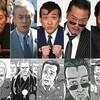 03月21日、岩城滉一(2020)