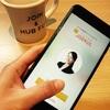 転職アプリ「ジョブクル」が断然便利な3つの理由!在職中の転職活動に疲れたら、ジョブクルのチャット機能で隙間時間を活用しよう!