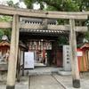 【大阪】安倍晴明の母の里、信太森葛葉稲荷神社(和泉市・御朱印)