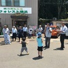 緑の再生工場 フォレスト横浜さんの見学会に参加しました。