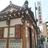 参鶏湯の有名店「土俗村」に久しぶりに行ってきた。