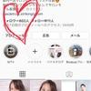 新潟 パドトロワ Instagram800人ありがとうございます!!
