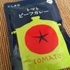 【カレー界随一のトマト感】にしきや「トマトビーフカレー」は辛さにご注意