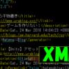 【Unity】XMLデータを読み込んでみよう。だがしかし争いに巻き込まれる