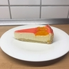 ☆びっくりするほど美味しかったミカンのケーキ