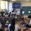 小金井市立前原小学校 授業レポート No.1(2019年5月24日)