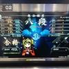 beatmania IIDX 24 SINOBUZプレイ納め(仮)