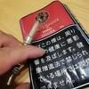 ブラックスパイダー OGURA 【小倉】を吸ってみた感想・レビュー
