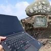 ThinkPad X1 Yoga、日本の最西端と最南端へ行く(2)与那国島へ