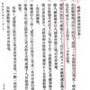 NHKスペシャル 「大江戸」 第1回の問題点 2 ネタニマジレス(・∀・)カコワルイ!!