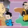 読んであげて:へいきの平太郎 稲生物怪物語/27