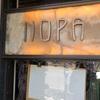 """サンフランシスコの有名レストラン""""NOPA""""でブランチ。"""