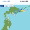 40日間で5回の直下型(?)地震 震度4と大きかった昨日の地震 地震直後の地元の人の言葉に驚く 根室半島 北海道