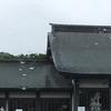 【御朱印】福岡県 宗像大社