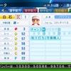 【OB選手・ドラフト用】白石 勝巳(遊撃手)【パワナンバー】