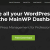 複数のWordPressサイトを一元管理できるプラグイン「MainWP」