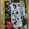 明太からし高菜(かねふく)