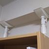 引っ越し3:家具転倒防止の突っ張り棒を取り付けた件