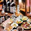 【オススメ5店】四日市(三重)にあるおばんざいが人気のお店