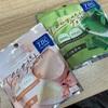 ご当地銘菓:イーグル製菓:TBCサポートチョコレート( ミルクティー/宇治抹茶) /ひとりじめスイーツ贅沢ラムレーズン