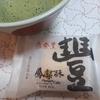 パイナップルケーキ:鼎泰豐(ディンタイフォン) 日本でも買える台湾のパイナップルケーキ