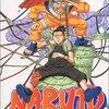 NARUTO 第12巻