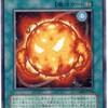 【遊戯王】超栄養太陽高騰!ディメンションボックスのプレデター強化の影響か!?