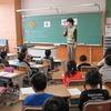 授業参観⑥ 2年生:算数、国語、図工
