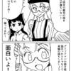 最近みてる漫画、将太の寿司とかの話