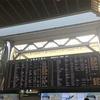 【冬のNZ縦断01】旅の始まりは成田空港から