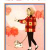 陸奥A子先生の 『流れ星パラダイス』(全1巻)を無料公開しました