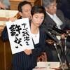 「今回の強行採決は認められない」(岡田代表)〜民主党よ、ブーメランもたいがいにしなさい