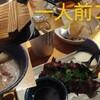 千インタ5本~Goto鳥貴族 連続ラン挑戦736日目