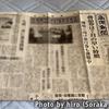 続・長崎県の新聞流通考察