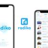 『radiko(ラジコ)』をパソコンで聴く方法!【Windows、Mac、アプリ、スマホ、Web、ブラウザ】