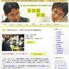 第22回将棋ペンクラブ大賞にて、北海道新聞社メディア局がWeb中継企画賞を受賞