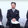 福山哲郎×小池晃
