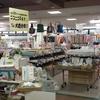 半額割引商品多数!西新店の閉店セールに行ってきました☆