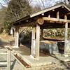 『新・新潟県の名水』岩瀬の清水(阿賀野市山崎)