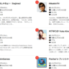 【祝】ヒカキンがチャンネル登録者数400万人突破!なぜここまで人気なのか?
