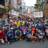 「東京ウルトラマラソン2017」フォトレポート(前編)