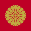 百田直樹氏の新著「日本国記」が話題! ─日本の皇統が万世一系であることは、天照大神の血を受け継いでいる孝明天皇までは正しい
