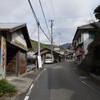 十津川村の上野地集落と廃小学校