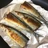 ごま油醤油と納豆・フライパンに『くっつかないホイル』♬さんまの塩焼き