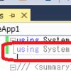 【C#】Visual Studioで使っていないusingを削除する方法を紹介します
