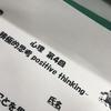 京丹波キッズ