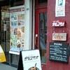 札幌 カレー ガラムマサオ