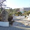 【釜山の風景】東義大学校博物館・碩堂記念館・東義大学校歴史館