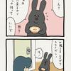 スキウサギ「スキウサギの帰還」